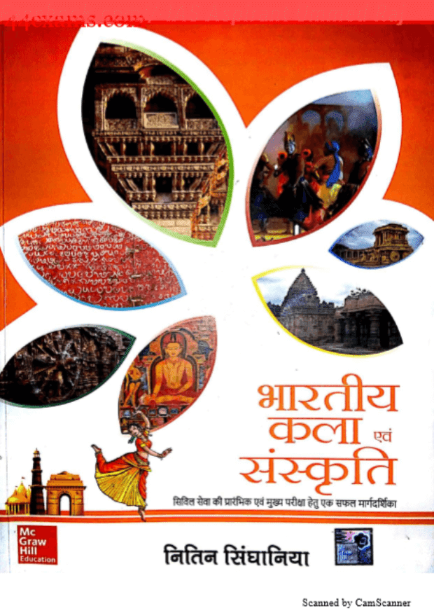 Indian-Art-and-Culture-by-Nitin-Singhania-For-UPSC-Exam-Hindi-PDF-Book