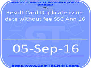 Result Card issuance date without fee SSC Annual 2016