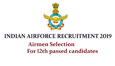 Indian Airforce Recruitment Rally 2019, Airmen Selection Odisha