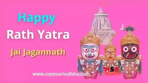 2021 Jagannath Puri Rath Yatra HD Wallpapers Free Download
