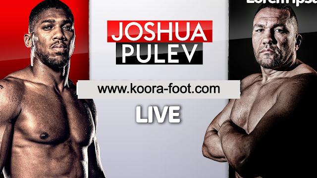مشاهدة نزال كوبرات بوليف ضد أنتوني جوشوا بث مباشر في الملاكمة