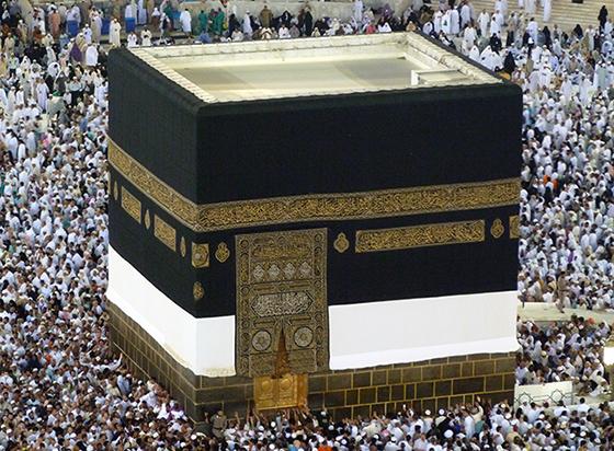 Cube of Mecca, Sacred Geometry