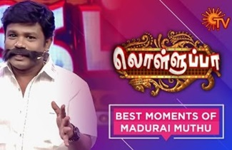 Lolluppa – Best Moments | Madurai Muthu Comedy