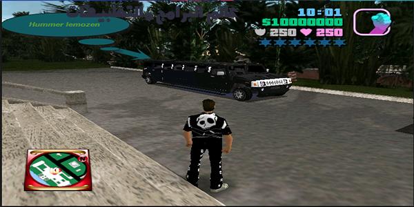 Download GTA 9