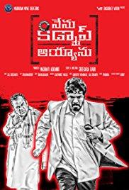 Torrent malayalam movies download torrent magnet | TamilRockers
