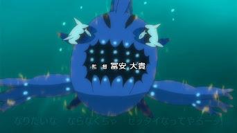 Pokemon Sol y Luna:  Un gran cielo y un pequeño pececito