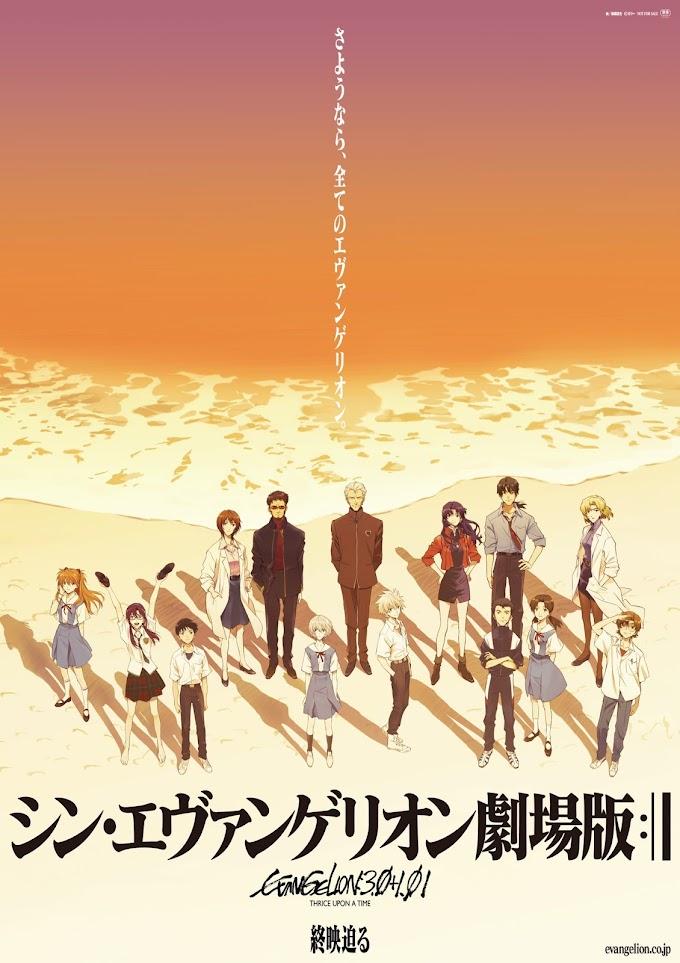 Divulgada nova imagem promocional de Evangelion: 3.0 + 1.0: Thrice Upon A Time