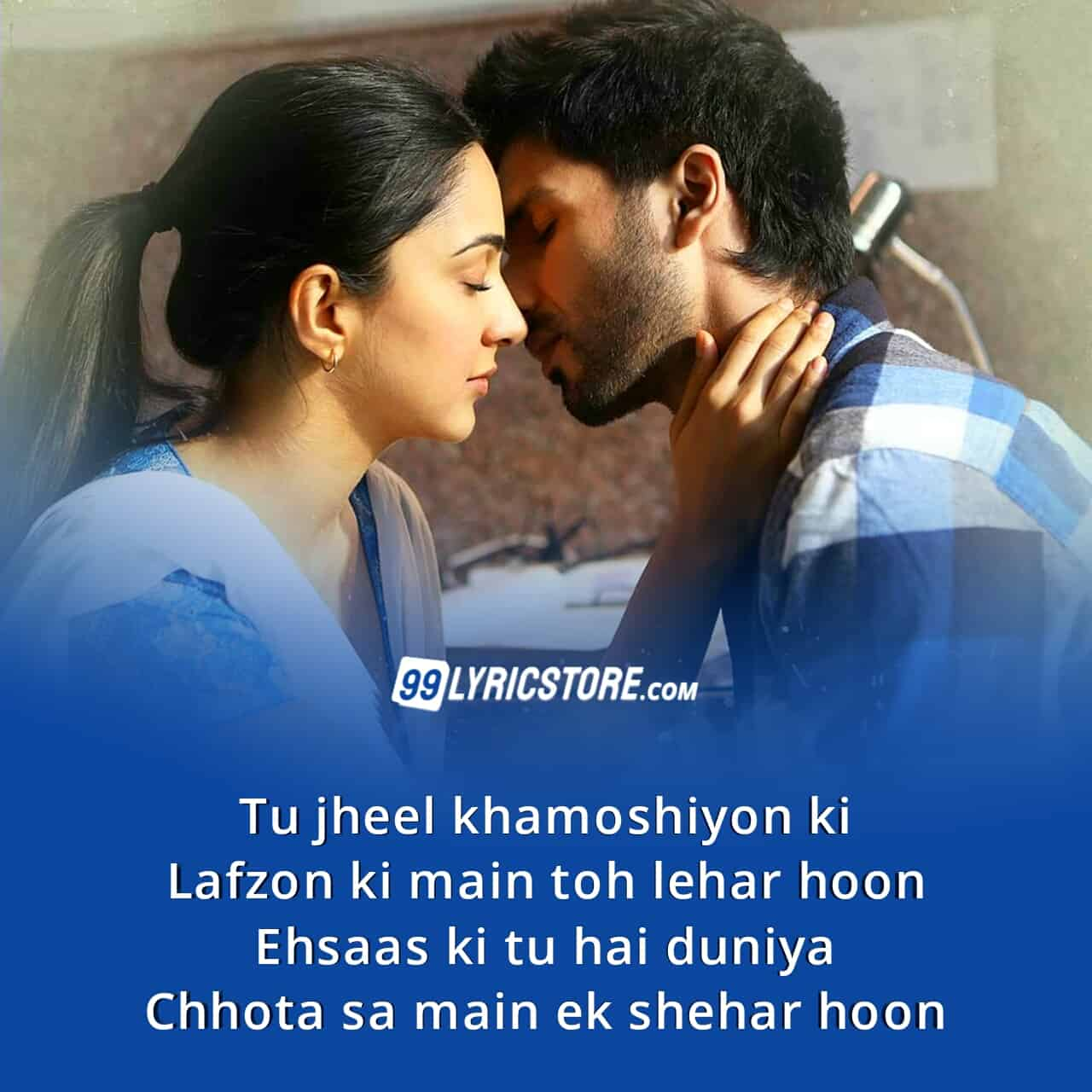 Yeh Aaina Hindi Song Lyrics Sung by Shreya Ghoshal from movie Kabir Singh