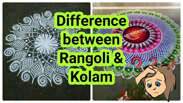 Blog-50 What is difference between rangoli and kolam I What are the different names of rangoli?