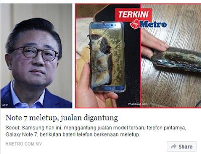 Samsung Galaxy Note7 Masalah Bateri