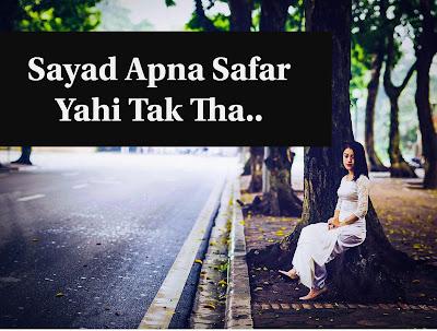 वो फिर कभी नही आया   Very Sad Heart Touching Love Story In Hindi । ek tarfa pyar ki kahani   Sad Love Story   best beautiful story in hindi  