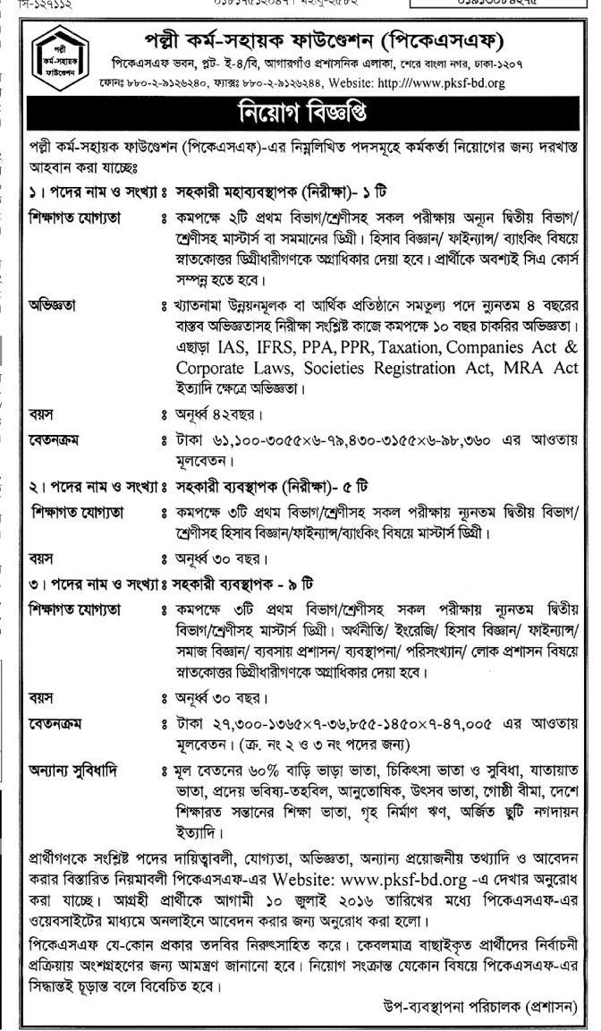 PKSF Job Circular 2016 June 11 Notice