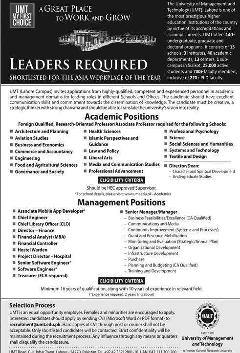 UMT-jobs 2021 UMT Careers University of Management & Technology 2021