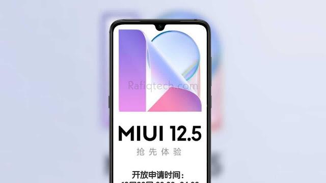 تحديث MIUI 12.5: الميزات  والأجهزة المؤهلة والمزيد