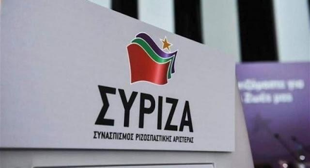 ΣΥΡΙΖΑ: Ο αντιεισαγγελέας του Αρείου Πάγου αδειάζει τις μεθοδεύσεις ΝΔ και ΚΙΝΑΛ – Σε πανικό ο Γεωργιάδης για τις αποκαλύψεις