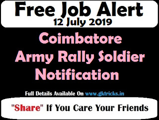 Coimbatore Army Rally