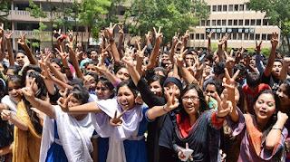 SSC Result 2017 Bangladesh Published by educationboardresults.gov.bd