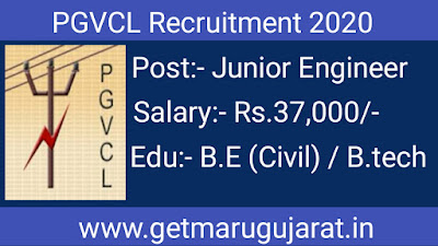 pgvcl Junior Engineer Recruitment, Pgvcl Recruitment, pgvcl vudyut sahayak recruitment
