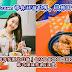 [ Annyeong 안녕! ] Marrybrown 带你环游世界,从韩国开始!『40周年庆限定口味』GANGJEONG CHICKEN 韩式辣味炸鸡 ——  吃双重口感韩式炸鸡 Jangan Gangjeong! hmmm yumm! ლ(´ڡ`ლ)