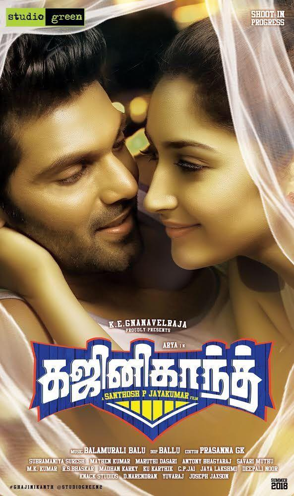 Ghajinikanth (2018) Tamil 720p HDRip x264 1.4GB ESubs