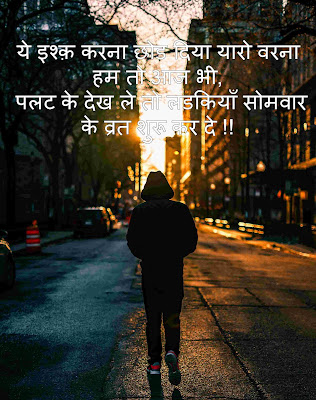 New Attitude Images in Hindi (1)