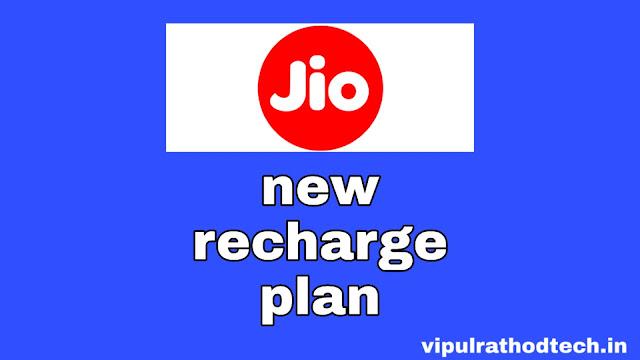 jio new plan,jio new plans,jio news,jio,jio recharge,jio new recharge plans,jio new offer,reliance jio,airtel new plans,jio new recharge plan,new 4g recharge plans,jio new best recharge plan,jio new plan 2019,jio plans,idea new plans,recharge plans,jio recharge plans,jio recharge new plan,jio new all in one plans,jio 4g plans,jio new plan tamil,jio new plans launched,new recharge plan