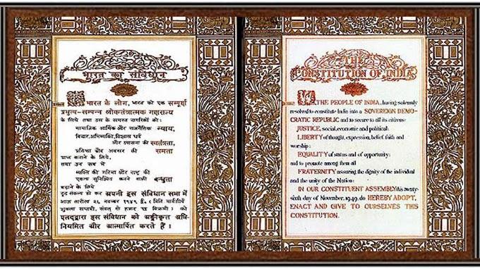 Samvidhaan Ka Nirmaan In Hindi - भारत का संविधान कब और कैसे लागू हुआ