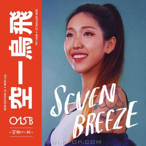 015B – New Edition 22 – Single