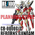 "RE/100 Reborns Gundam [PLANNING STAGE]  ""56th All Japan Hobby Show 2016 REBORN SERIES CANDIDATE"""
