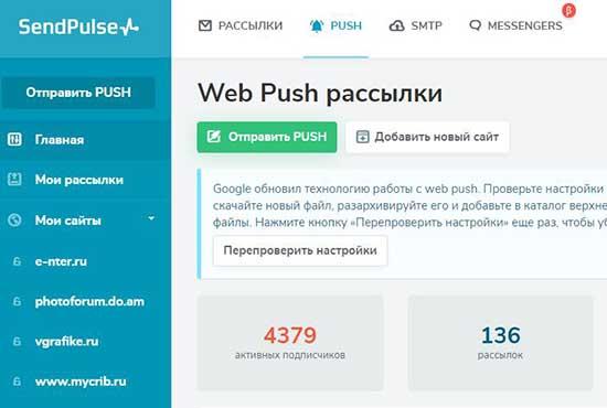 web push