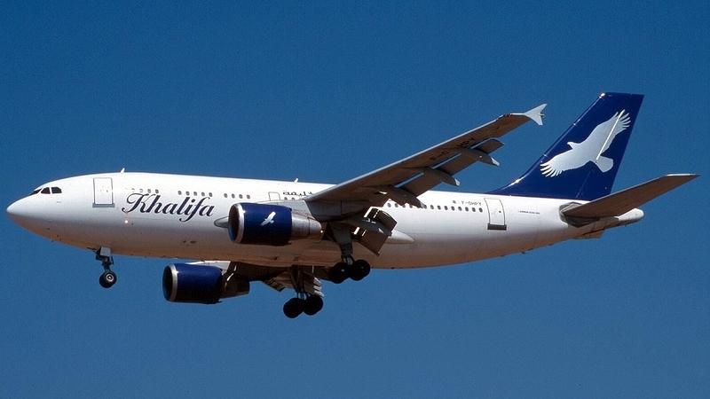 الخطوط الجوية الخليفة Khalifa Airways