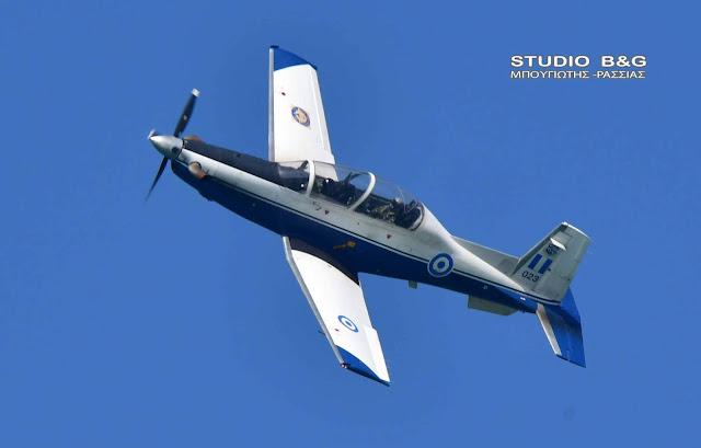 Το Σάββατο στο Ναύπλιο αεροπορική επίδειξη της Πολεμικής Αεροπορίας