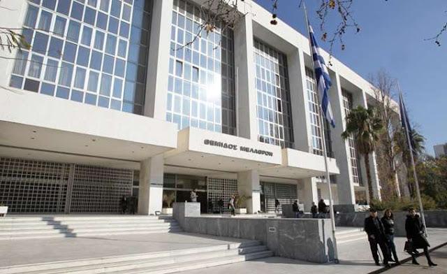 Η νέα εισαγγελέας του Αρείου Πάγου ζήτησε να δοθεί η άδεια στον Κουφοντίνα
