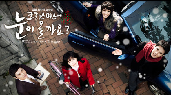 Sinopsis Drama Korea Will It Snow For Christmas