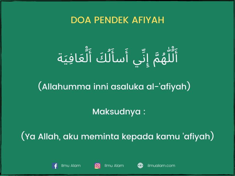 allahumma inni as'aluka al afiyah bermaksud