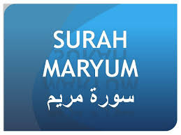 benefits of surah al maryam in urdu