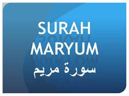 benefits of surah al maryam in urdu