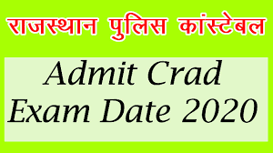 rajasthan police constable admit card,  rajasthan police constable exam,  rajasthan police constable exam date,  rajasthan police exam date,  Rajastha