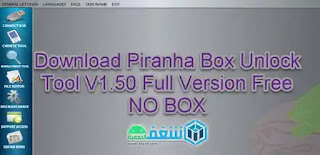 تحميل اداة Piranha Box Unlock Tool V1.50