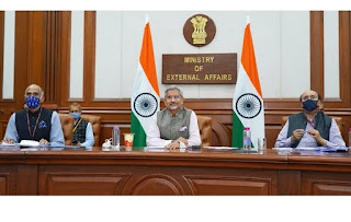 7th Meet of India- Mongolia Joint Committee