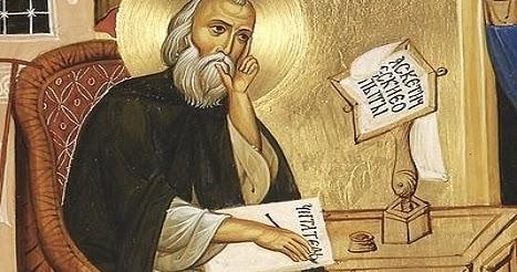 Αέναη επΑνάσταση: Είναι αναγκαίο να διαβάζουμε τους Αγίους Πατέρες - Άγιος Ιγνάτιος Μπριαντσανίνωφ