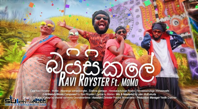 Bicycalae - RAVI ROYSTER ft MOMO