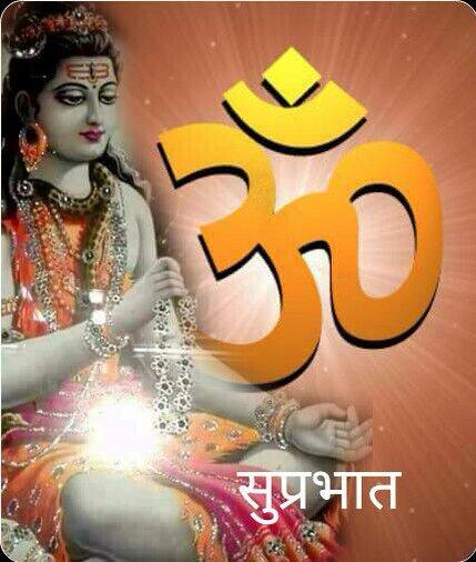 """""""Keyword"""" """"monday lord shiva quotes"""" """"lord shiva good morning images in hindi"""" """"good morning god imagestuesday"""" """"shiv good morning gif"""" """"happy monday good morning images"""" """"monday morning images with lord shiva telugu"""" """"tuesday god images"""" """"mondaygood morning images"""" """"good morning shiva images"""" """"good morning images of god with quotes"""" """"lord shiva good morning images in telugu"""" """"good morning har har mahadev"""" """"om namah shivaya photo gallery"""" """"shiv shankar good morning images download"""" """"lord shiva images"""" """"lord shiva morning wallpaper"""" """"monday god images telugu"""" """"good morning monday bholenath"""" """"good morning images shiv parvati"""" """"good morning pic shiv ji"""" """"birds good morning"""" """"good morning image of shri shankara"""" """"good morning bhagwan images"""" """"lord shiva monday good morning wishes"""" """"happy monday with lord shiva"""" """"good morning shiv quotes in hindi"""" """"good morning bhole shankar"""""""