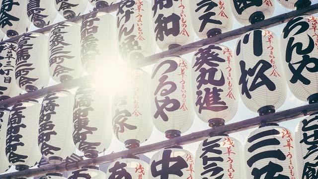 simbol nickname ff jepang