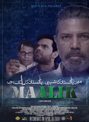 Poster Of Bollywood Movie Maalik (2016) 100MB Compressed Small Size Mobile Movie Free Download worldfree4u.com
