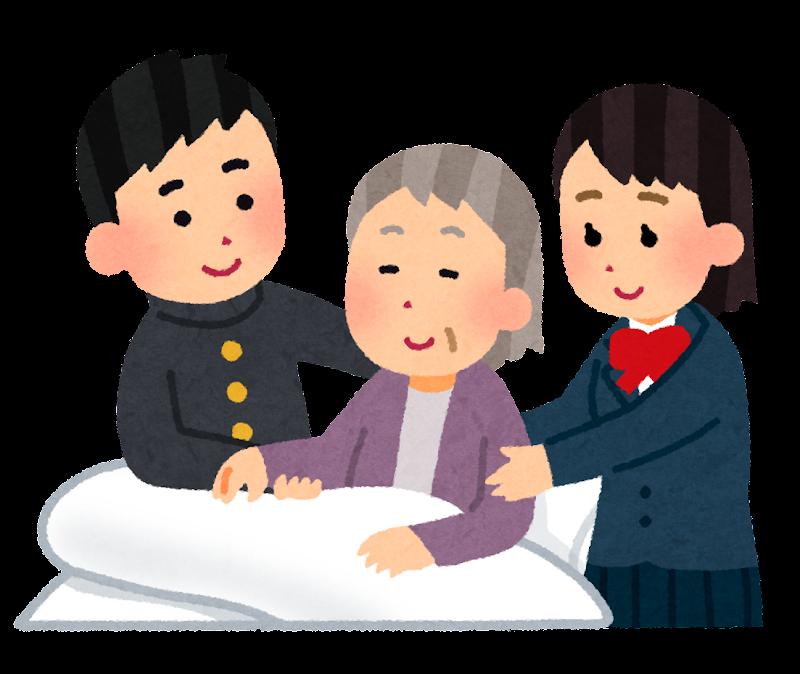 高齢者を介護する学生(男女)のイラスト