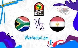 مشاهدة مباراة مصر جنوب افريقيا مباشر بدون تقطيع