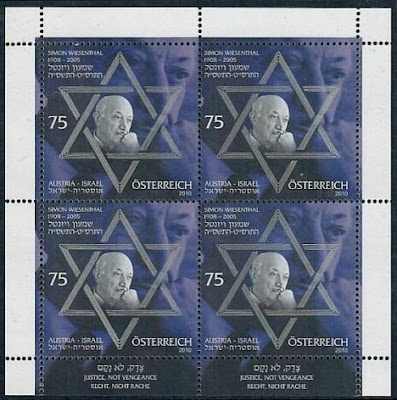 Austria 2010 Simon Wiesenthal Miniature Sheet of Four Stamps