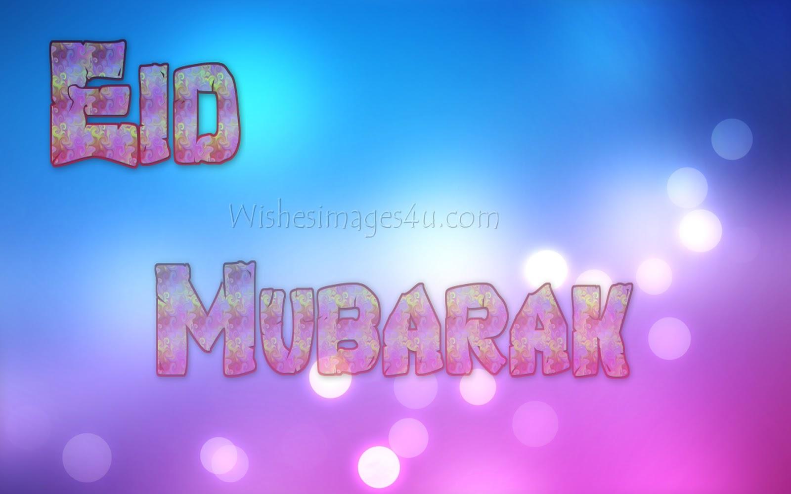 Happy eid mubarak images 2017 latest 2017 eid mubarak images eid mubarak greetings 2017 kristyandbryce Choice Image