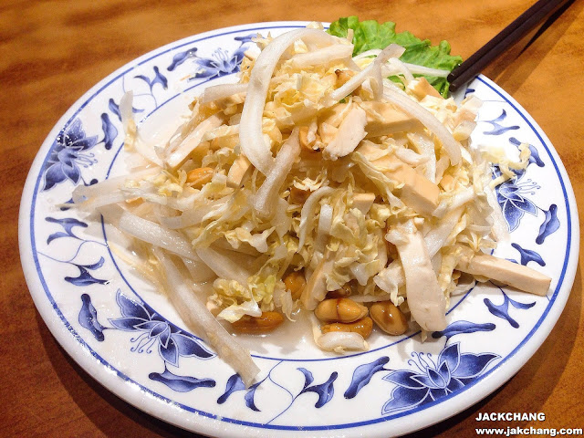 Cold salad cabbage